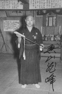 Основатель Хакко рю - Окуяма Рюхо