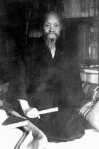 Ёшида Котаро | Yoshida Kotaro