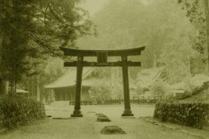 Nikko Gate.