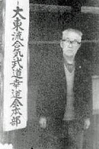 Кодо Хорикава