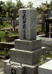 Sokaku Takeda's grave