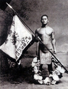 Хиса Такума