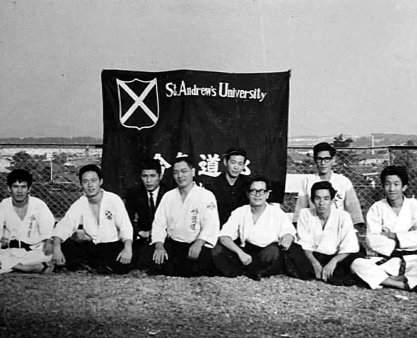 Кобаяси Киохиро, группа айкидо Момояма Гакуин