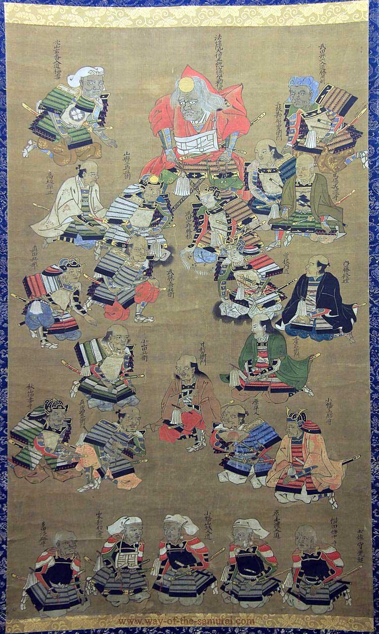 Свиток — Такэда Шинген с генералами в позициях сэйдза, киза, агура