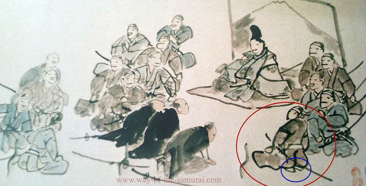 Самураи в сэйдза